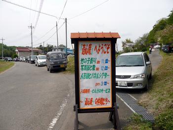 ファイル 27-1.jpg